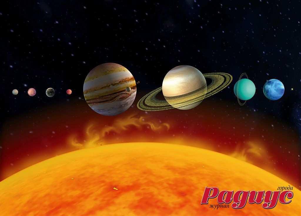 Когда будет парад планет в мае 2018
